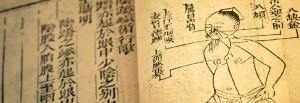 chinesische-medizion-berlin-harald-montag